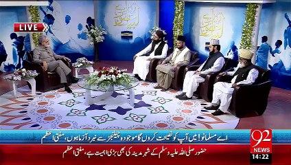 Labaik tere huzoor - 23-09-2015- 92 News HD