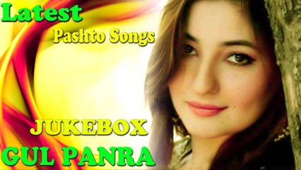 """Famous Pashto Singer """"Gul Panra""""  Latest Collections 