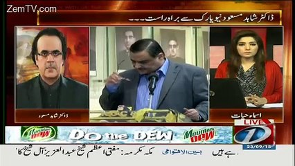 What Dr. Asim Hussain has Revealed Latest to Rangers ??  Dr. Shahid Masood Telling