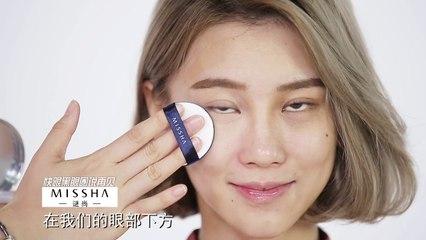 《Mini美人》 第20150923期 快跟黑眼圈说再见 Mini Beauty: 【中国时尚超清版】