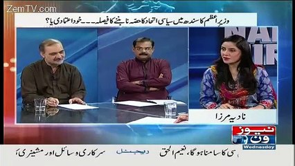 10 PM With Nadia Mirza - 23th September 2015