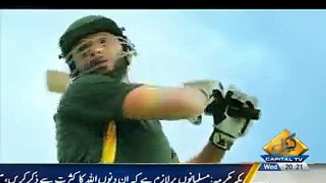 Amazing Videos: Shahid Afridi New TVC With His Daughters Liked All Over The World