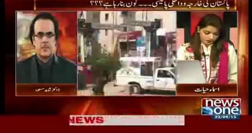 Pakistan Ke Log Kya Chah Rahe Hai – Dr. Shahid Masood Telling