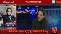 What Faisal Raza Abidi Said to PPP Leaders that Anchor Beep'd his Words