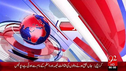 Headlines - 06:00 AM – 24 Sep 15 - 92 News HD