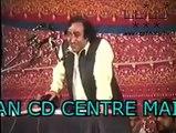 Maanmoj may hy tan ooj may hy Ali a.s Qasida by Shaheed Mohsin naqvi HD Video