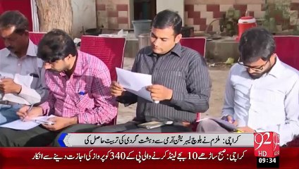 LAYARI GANG WAAR KA SAGHANA GIRFTAR 24 Sep 15 - 92 News HD