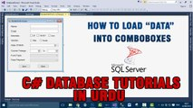 P(7) C# Database Tutorials In Urdu - How to load Data Into ComboBoxes
