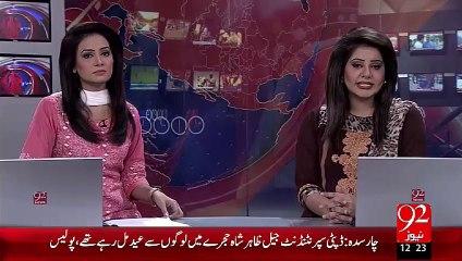 Charsdha main firing 24 Sep 15 - 92 News HD