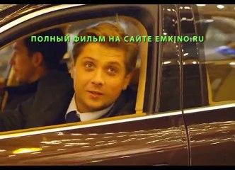 Без Границ Полный Фильм Смотреть Онлайн в Хорошем Качестве HD 2015
