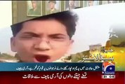Rabia Anum Reaction After Watching Her Dubmash -
