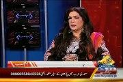 Listen Almas Bobby reply on Nabeel Gabol allegation of saw Almas Bobby on Shaukat Aziz house 4 times