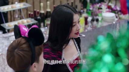 大貓兒追愛記 第15集 Running after the Love Ep15