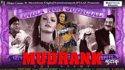 Rakhi Sawant - Mudrank The Stamp | Full Movie| Exclusive Release | Based on Telgi Scam