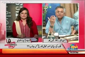 Imran Khan Dangal Me Kafi Expert Hai.. Hassan Nisar