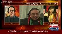Kia NRO Hone Jaraha Hai..Dr Shahid masod Telling