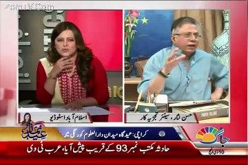 Kia Kisan Package Rishwat Hai PMLN Ko Vote Dilwane Ki.. Hassan Nisar Answers