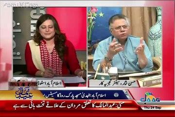 PPP Agar 7 Saal Punjab Me Hoi To Kia Karti.. Hassan Nisar Telling