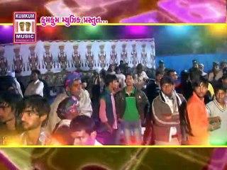 DJ Dhol Vage Meldi Mane Dham Vol 2 | Gujrati Live Program | Gaman Santhal | Meena Studio