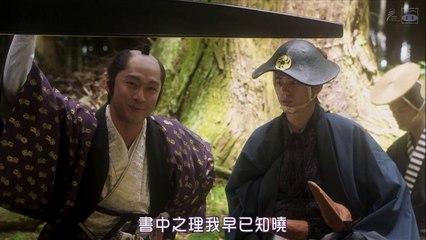 一路 第8集 Ichiro Ep8