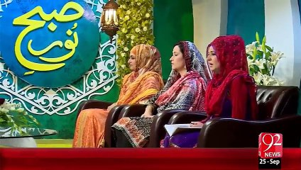 Subh e Noor - 25 - Sep - 2015 - 92 News HD