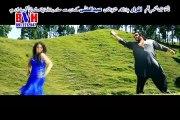 Shah Sawar & Nazia Iqbal  Pashto New Songs 2015 Iqrar Hits Film 2015 Zrah Khuraak Dy Muhabbat