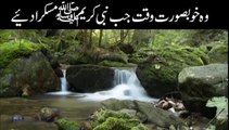 A very beautiful video for all the Muslims - Islamic Videos