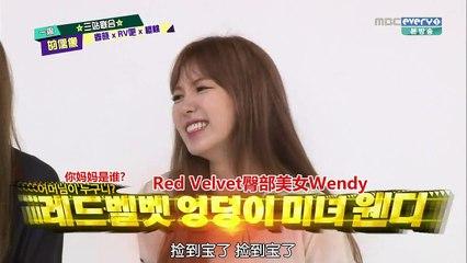 一週的偶像 20150923 Red Velvet