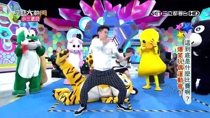 綜藝大熱門 20150925 這到底是什麼比賽啊? 爆笑玩偶運動會!