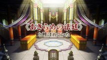 Ace Attorney 6 (3DS) - Trailer TGS 2015 (version longue)