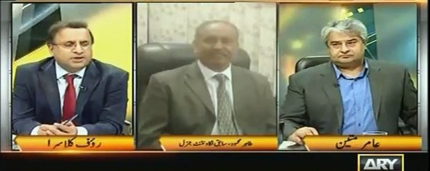 How Government Involved in Money Laundering – Amir Mateen Telling
