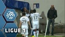 But Giovanni SIO (89ème) / GFC Ajaccio - Stade Rennais FC (1-1) - (GFCA - SRFC) / 2015-16
