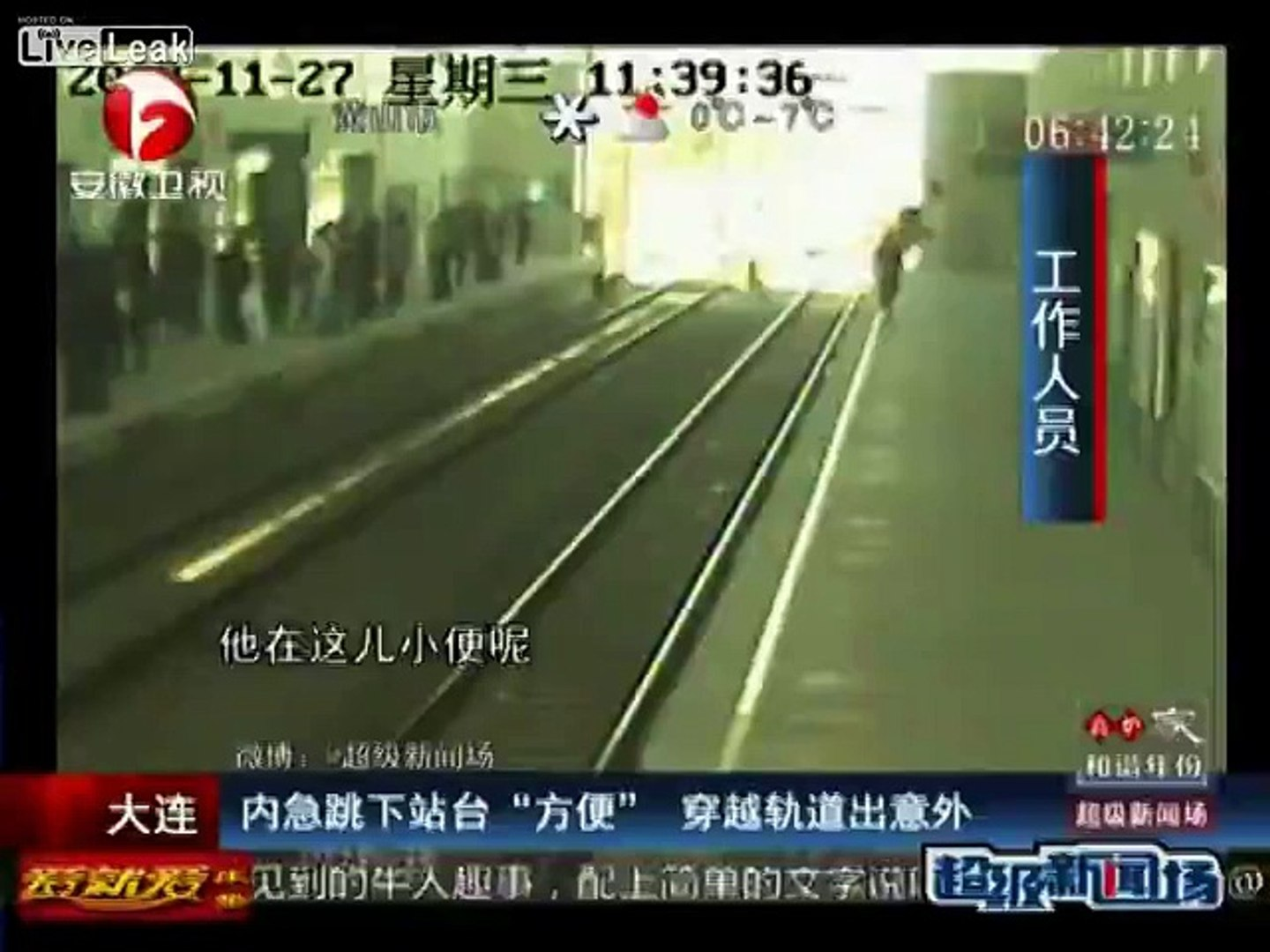 LiveLeak com - Man gets crushed to death by train when returning to platform