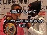 WBO防衛戦:亀田三男のヤリ過ぎな睨みに,挑戦者苦笑。 from YouTube by Offliberty