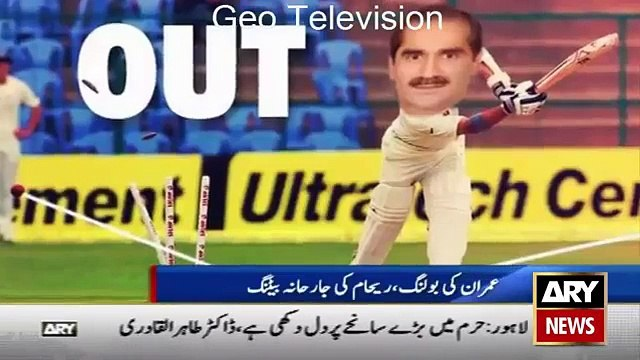 Geo Ary News Headlines 25 September 2015 - Reham Khan Aggressive Batting with Imran Khan