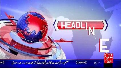 Headlines - 04:00 AM - 26-09-15 - 92 News HD