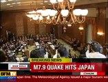 Les images du tremblement de terre et du tsunami au Japon