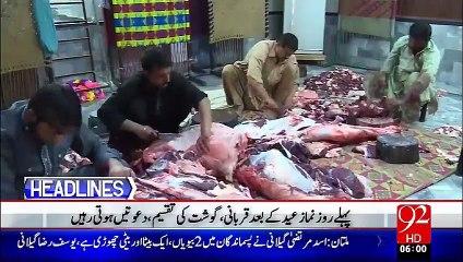 Headlines - 06:00 AM - 26-09-15 - 92 News HD