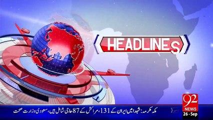 Headlines - 08:00 AM - 26-09-15 - 92 News HD