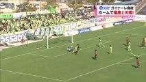 eスポ サッカーJ3 ガイナーレ ホームで福島と対戦