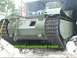 Soviet multi-turreted heavy tank T-35A being restored in Kubinka Tank Museum