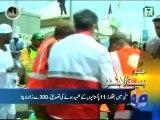 Geo Headlines-26 September 2015-1700 - Video Dailymotion
