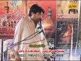 Zakir Safdar Abbas Gondal Majlis 26 September 2014 Darbar Shamas Multan