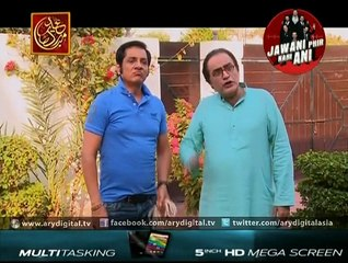 BulBulay - Episode 366 - September 26, 2015