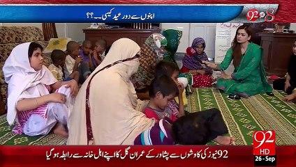Eid special program #92at8Special - 26-09-2015 - 92 News HD