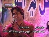 Asan to san kyao aa Pyar by Tahir Abbass poet Buladi Pakhan Tahir Abbass 2015