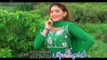 Tawan Ba Darla Darkam ,  Sirf Tamasha Kawa Janana Pashto Song & Dance Album 2015