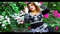 Siraf Tamasha Kawa Janana..........Pashto Songs And Dance New Album......Sirf Tamasha Kawa Janana Part 8