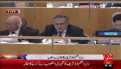 Speech of Prime Minster Nawaz Sharif from conference-27-9-2015