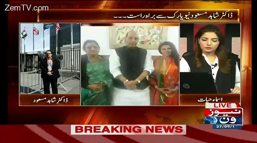 Live With Dr. Shahid Masood – 27th September 2015